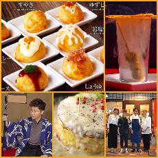 周遊關西 | 日本達人Jarvis推介景點行程美食全攻略 第五集