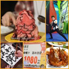 周遊關西 | 日本達人Jarvis推介景點行程美食全攻略 第六集