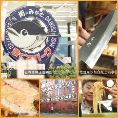 周遊關西 | 日本達人Jarvis推介景點行程美食全攻略 第九集