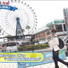 九州紅葉季5日4夜懶人包 (第五天)