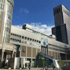 日本北海道自駕遊 | Day 9