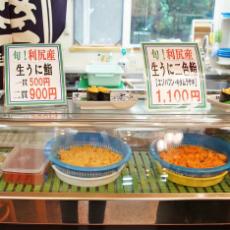 北海道美味海膽自駕遊之旅:第四天(利尻)