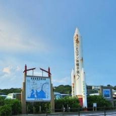 【遊記】日本.鹿兒島.種子島宇宙中心