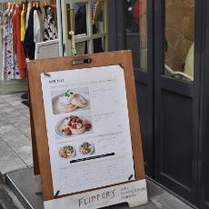 快閃東京吃吃吃:第三日 (Aoyama Flower Market, FLIPPER'S 下北沢店)