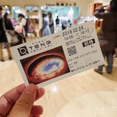 【東京】限時美少女展 X 宇宙博物館TeNQ