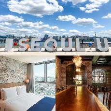 小編私心推介 | 首爾自由行必選5間高CP酒店 | 淡季出遊平均$6XX起